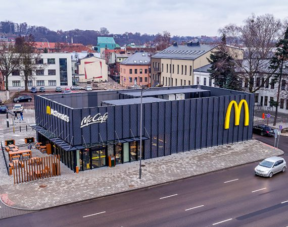 McDonalds-1170x501-1